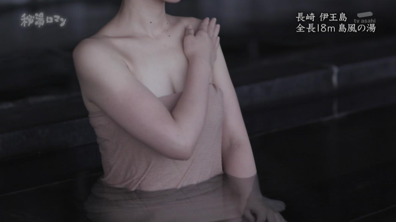 倉澤映枝_おっぱい_谷間_お尻_秘湯ロマン_34