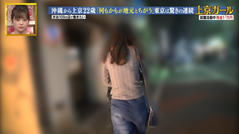 沖縄美女_着衣巨乳_透けブラ_ボンビーガール_20