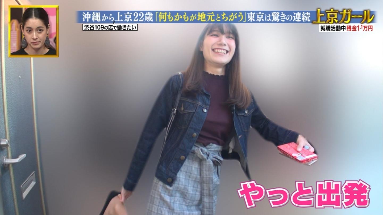 沖縄美女_着衣巨乳_透けブラ_ボンビーガール_37