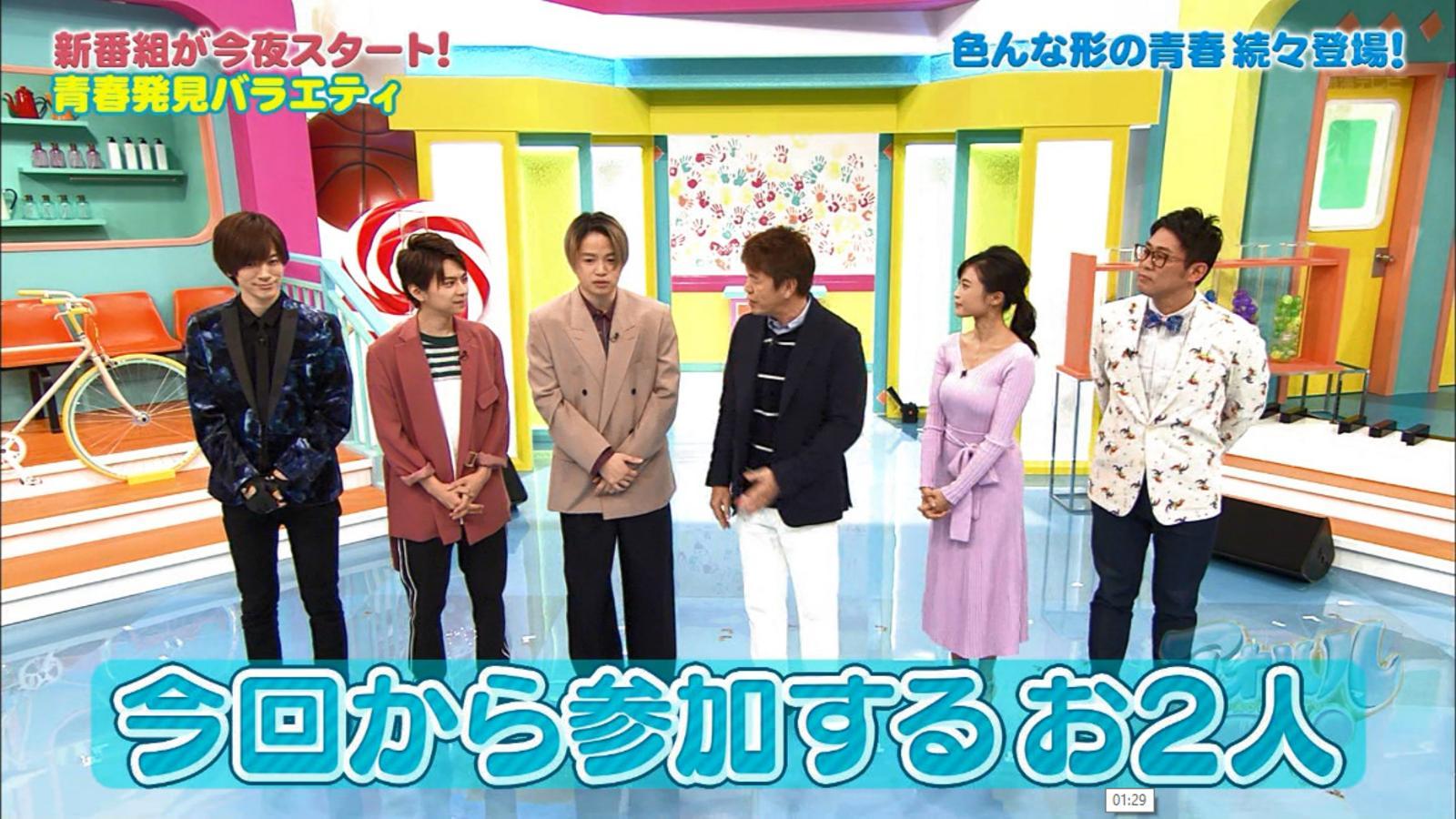 小島瑠璃子_着衣巨乳_おっぱい_アオハルTV_05