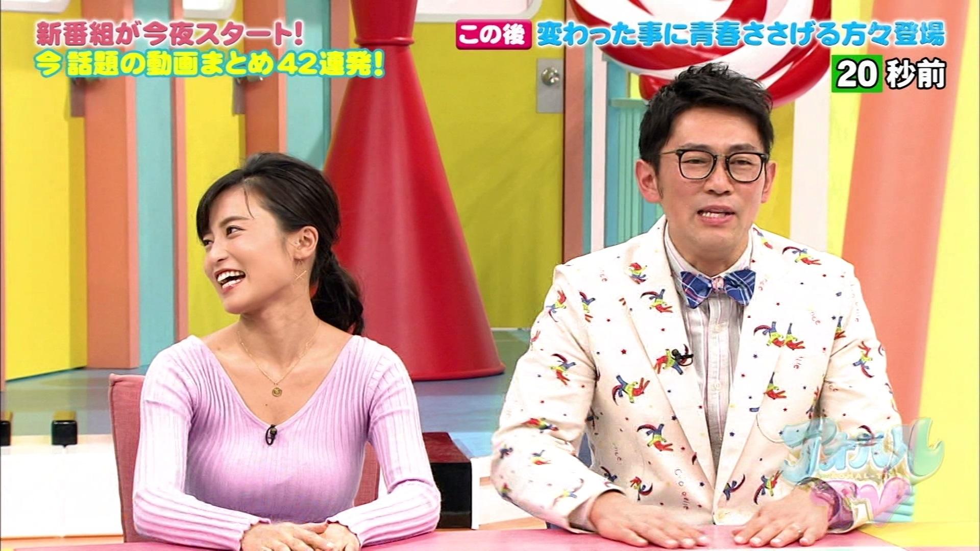 小島瑠璃子_着衣巨乳_おっぱい_アオハルTV_06