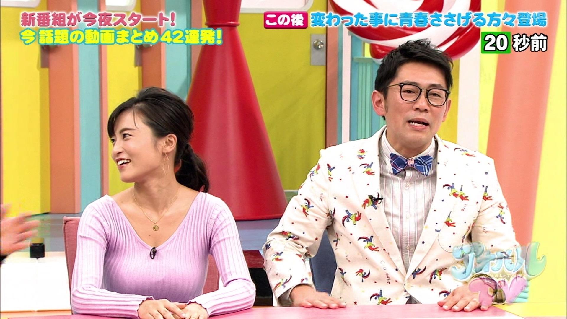 小島瑠璃子_着衣巨乳_おっぱい_アオハルTV_07