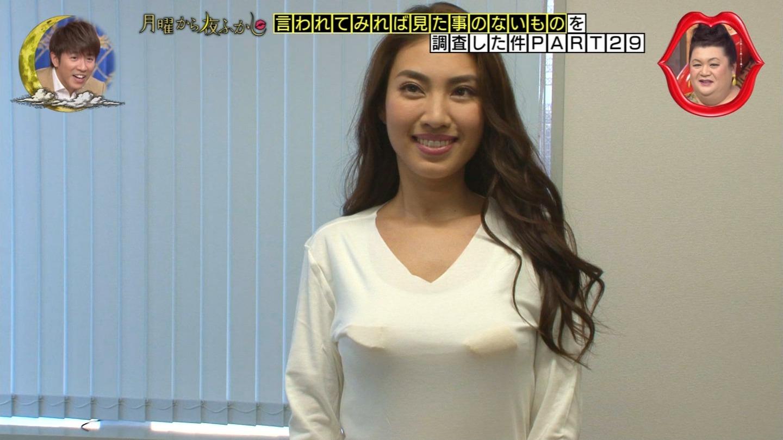 青山めぐ_乳首ポッチ_テレビキャプ画像_08