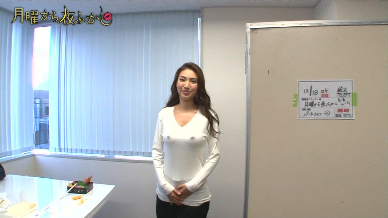 青山めぐ_乳首ポッチ_テレビキャプ画像_17