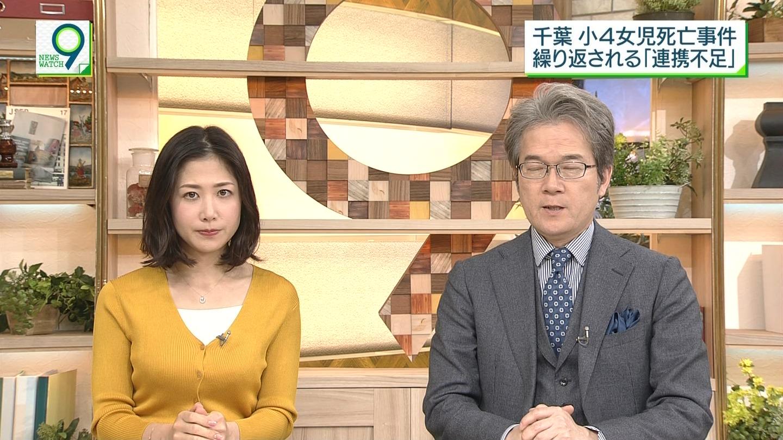桑子真帆_女子アナ_着衣巨乳_おっぱい_05