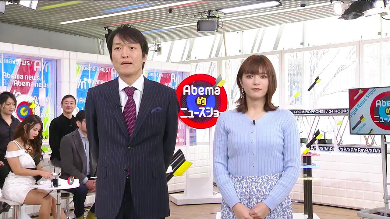 三谷紬_女子アナ_巨乳_ニット_横乳_01
