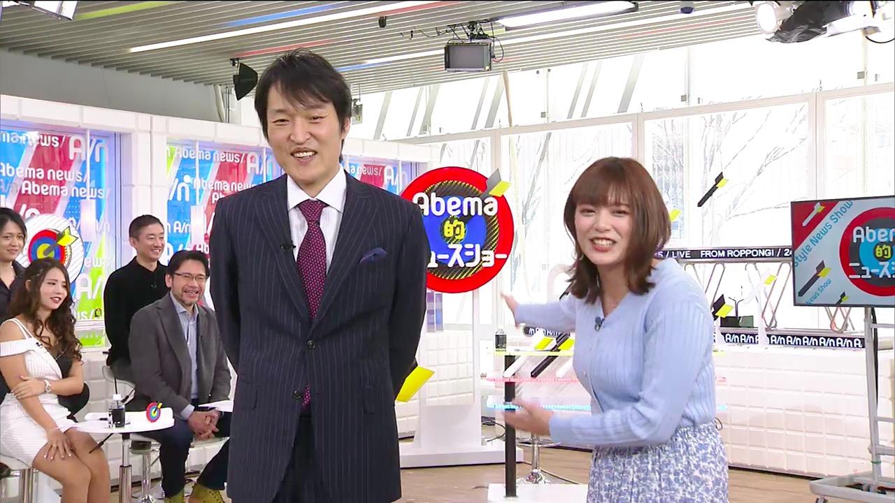 三谷紬_女子アナ_巨乳_ニット_横乳_03