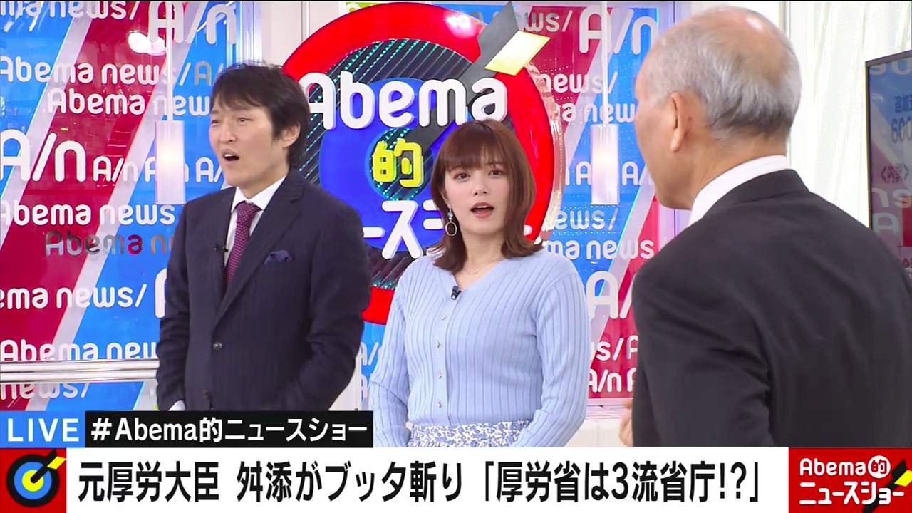 三谷紬_女子アナ_巨乳_ニット_横乳_05
