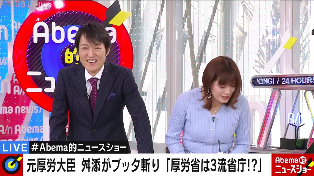 三谷紬_女子アナ_巨乳_ニット_横乳_06