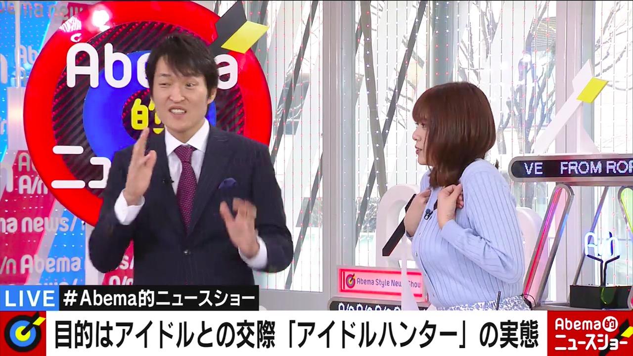 三谷紬_女子アナ_巨乳_ニット_横乳_08