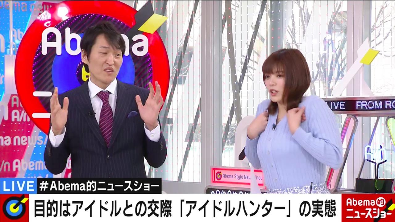 三谷紬_女子アナ_巨乳_ニット_横乳_09