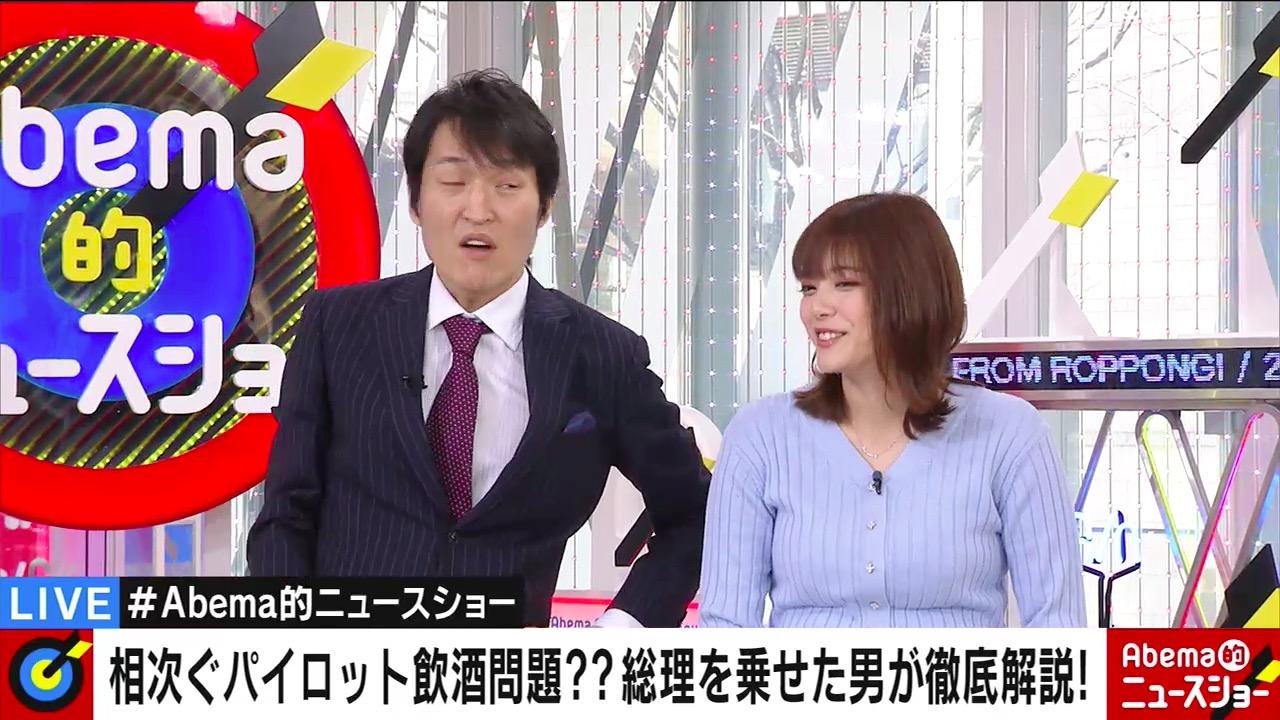 三谷紬_女子アナ_巨乳_ニット_横乳_10