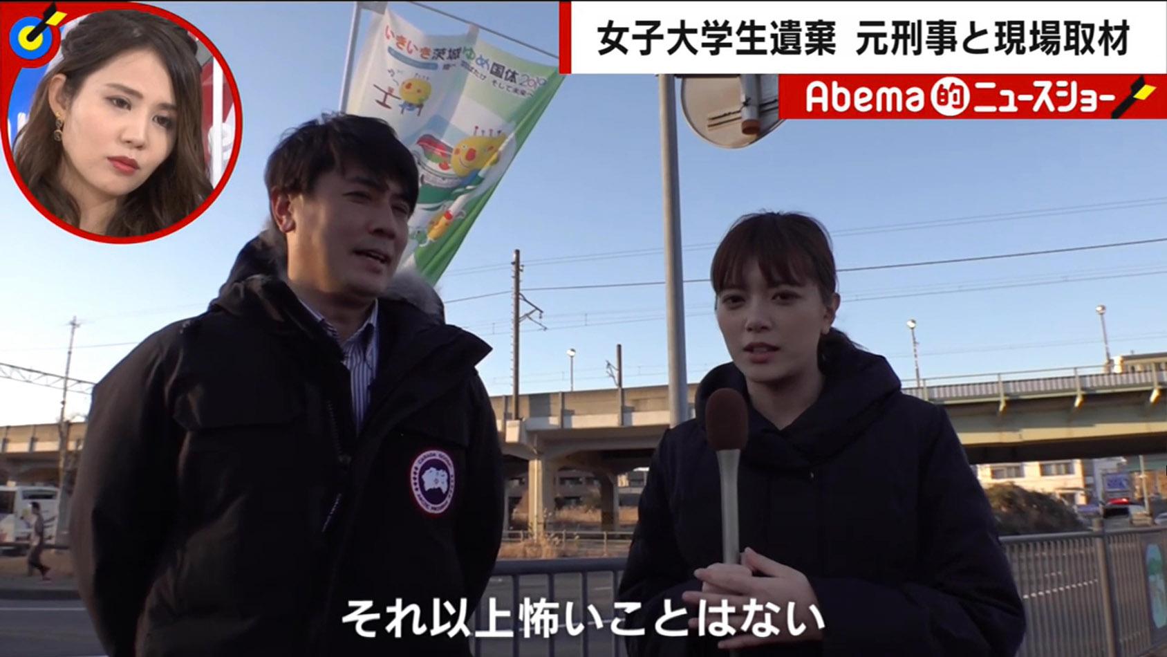 三谷紬_女子アナ_巨乳_ニット_横乳_13