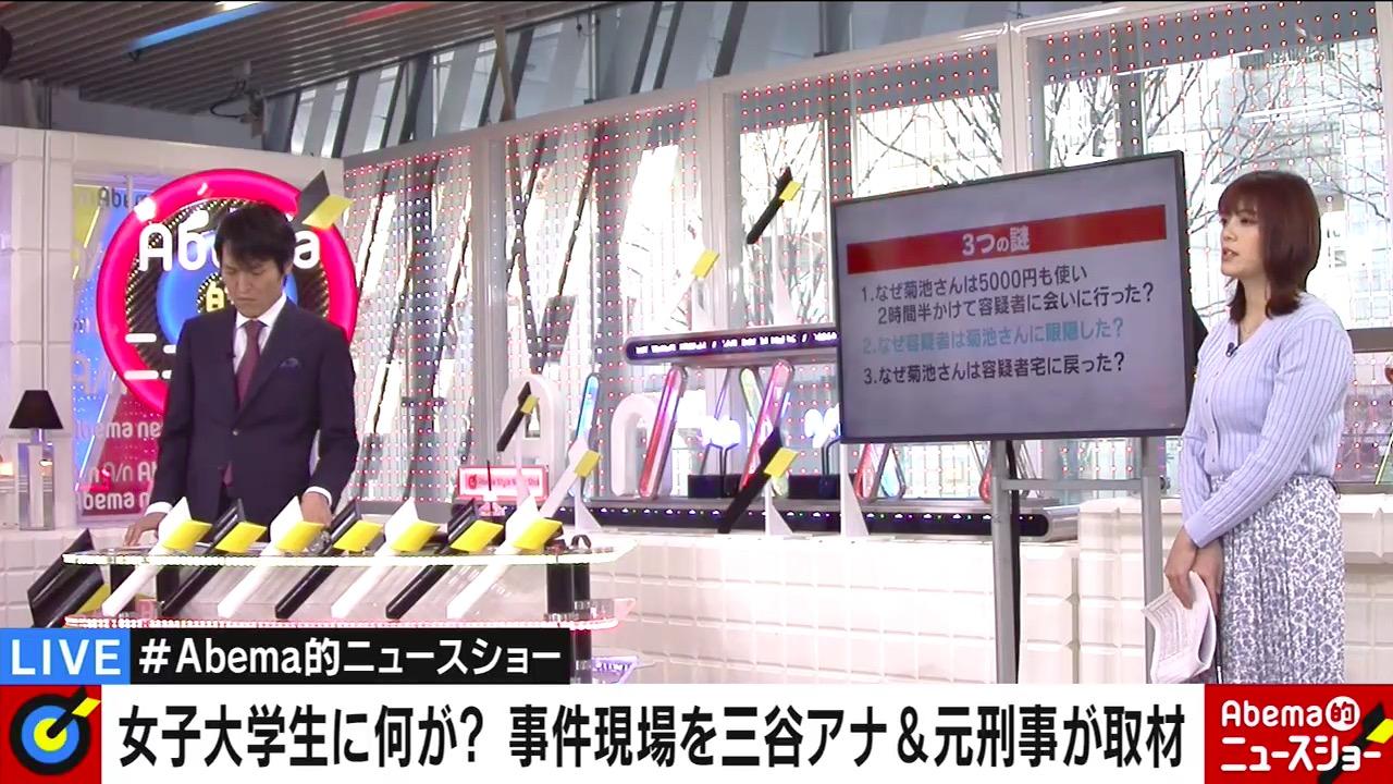 三谷紬_女子アナ_巨乳_ニット_横乳_16
