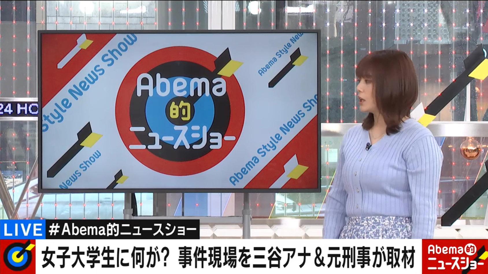 三谷紬_女子アナ_巨乳_ニット_横乳_17