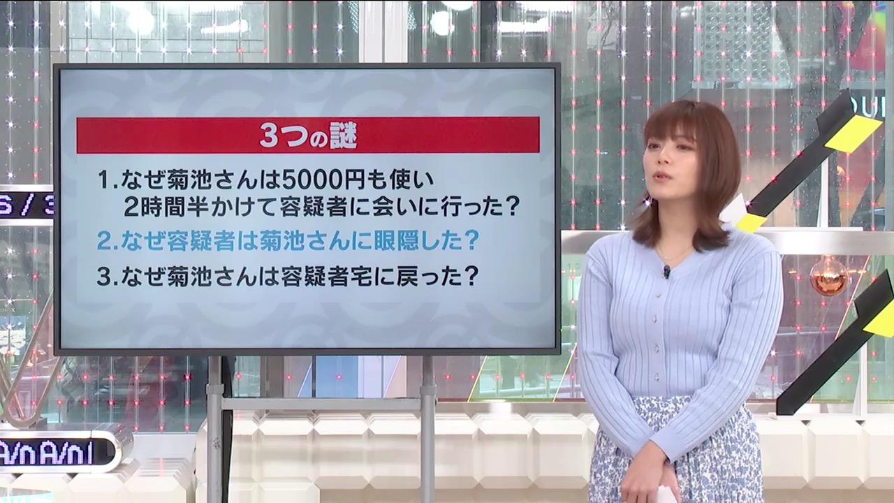 三谷紬_女子アナ_巨乳_ニット_横乳_18