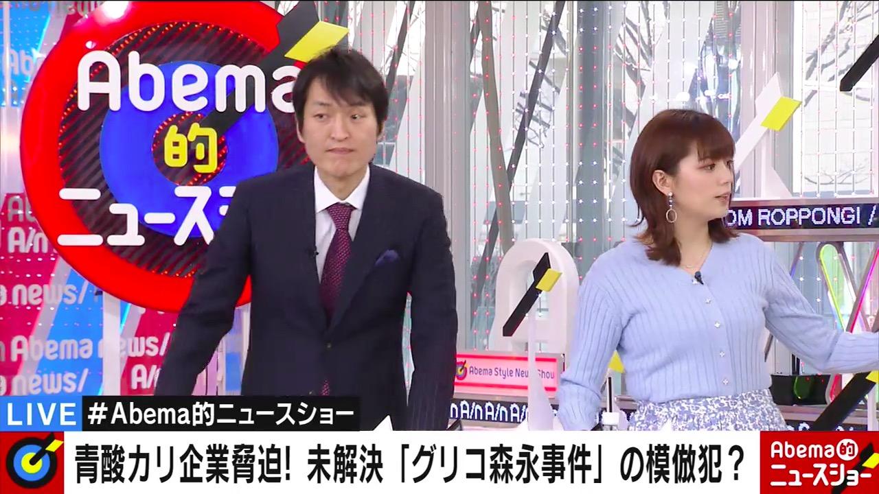 三谷紬_女子アナ_巨乳_ニット_横乳_19