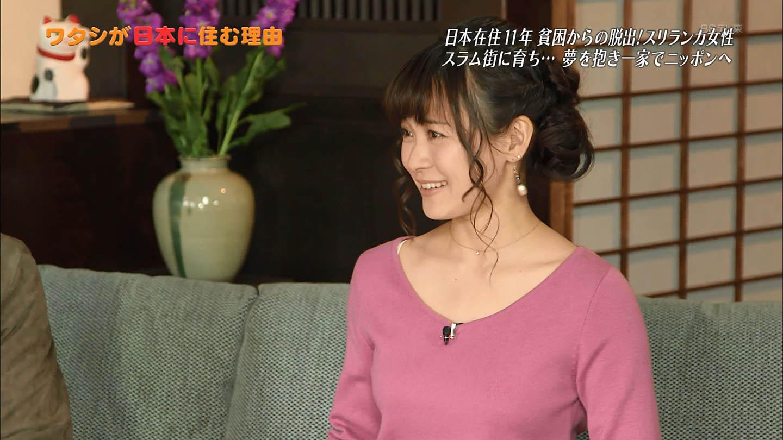 繁田美貴_女子アナ_着衣おっぱい_横乳_02