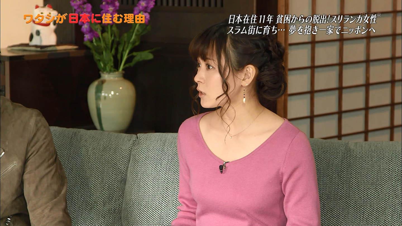 繁田美貴_女子アナ_着衣おっぱい_横乳_12