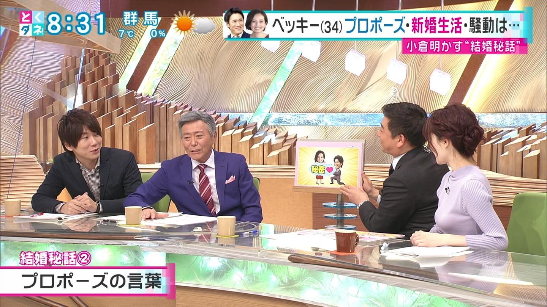岡部磨知_ニット_着衣巨乳_とくダネ_09