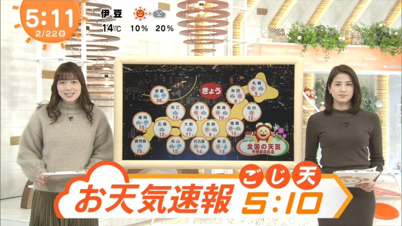 永島優美_女子アナ_ニットおっぱい_めざましテレビ_05
