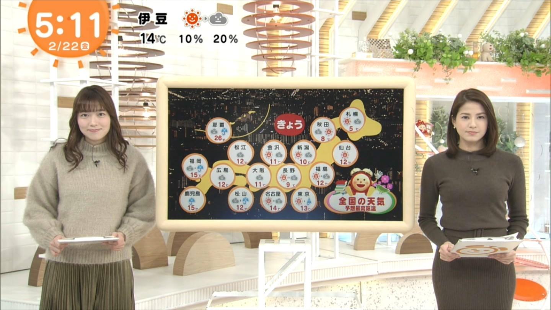 永島優美_女子アナ_ニットおっぱい_めざましテレビ_06