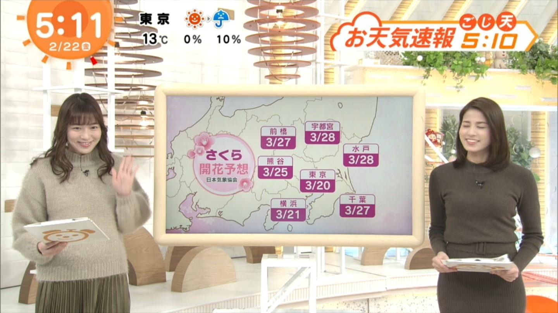 永島優美_女子アナ_ニットおっぱい_めざましテレビ_08