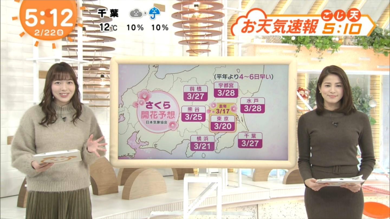 永島優美_女子アナ_ニットおっぱい_めざましテレビ_09