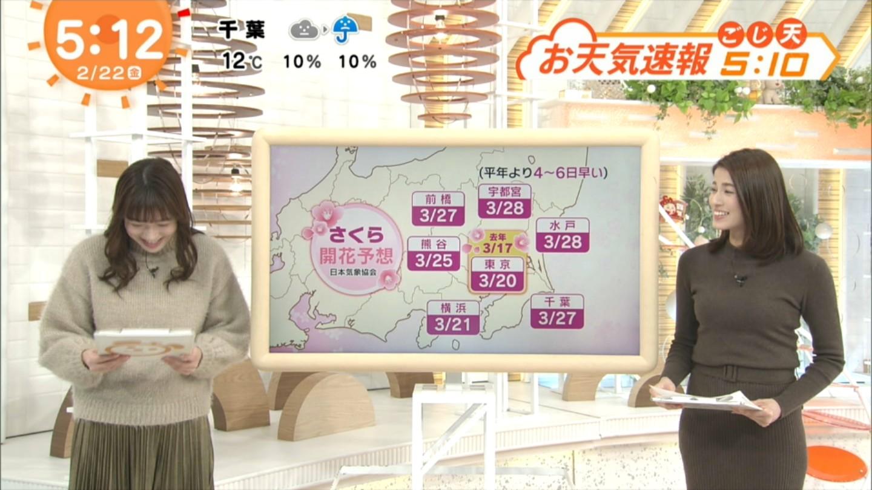 永島優美_女子アナ_ニットおっぱい_めざましテレビ_10