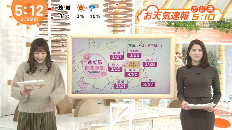 永島優美_女子アナ_ニットおっぱい_めざましテレビ_11