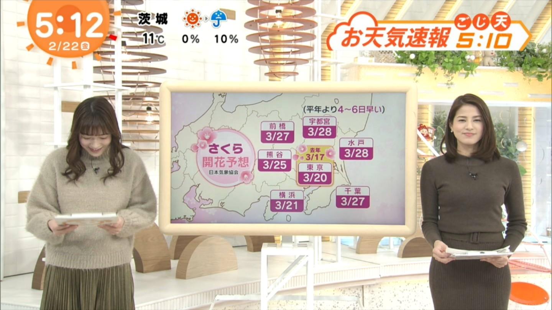 永島優美_女子アナ_ニットおっぱい_めざましテレビ_13