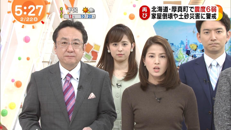永島優美_女子アナ_ニットおっぱい_めざましテレビ_21