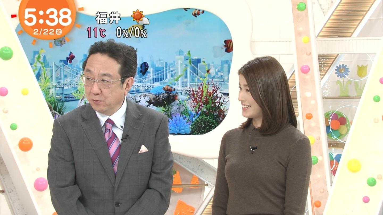 永島優美_女子アナ_ニットおっぱい_めざましテレビ_22