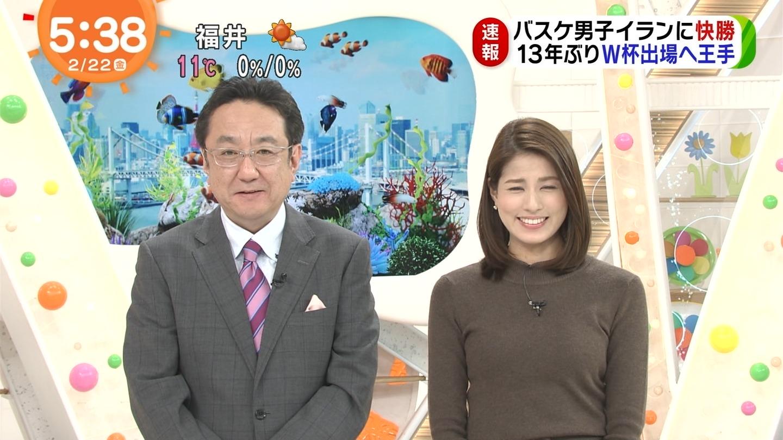 永島優美_女子アナ_ニットおっぱい_めざましテレビ_23