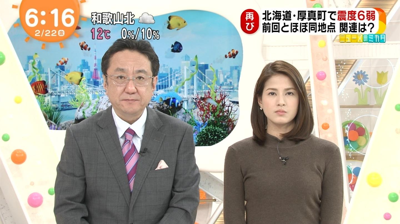永島優美_女子アナ_ニットおっぱい_めざましテレビ_24
