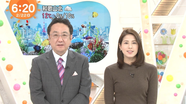 永島優美_女子アナ_ニットおっぱい_めざましテレビ_26