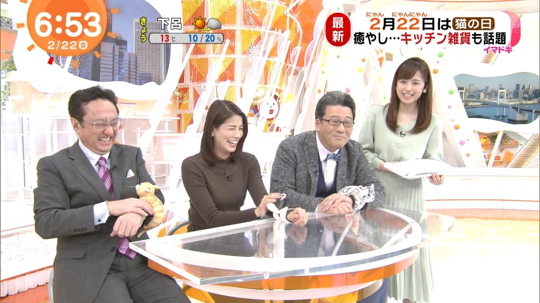 永島優美_女子アナ_ニットおっぱい_めざましテレビ_28
