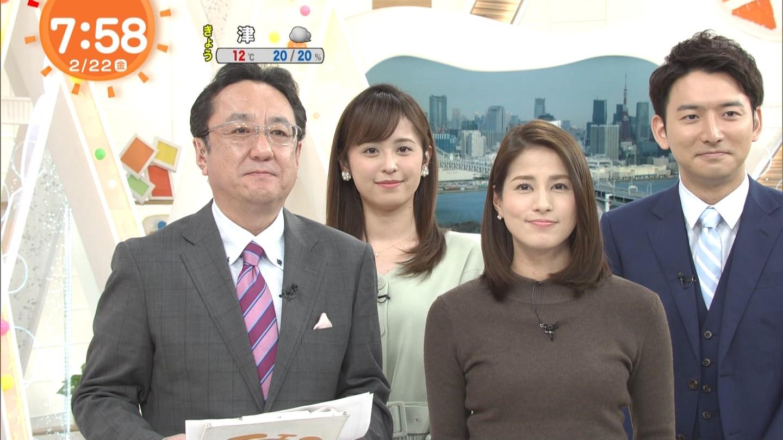 永島優美_女子アナ_ニットおっぱい_めざましテレビ_30