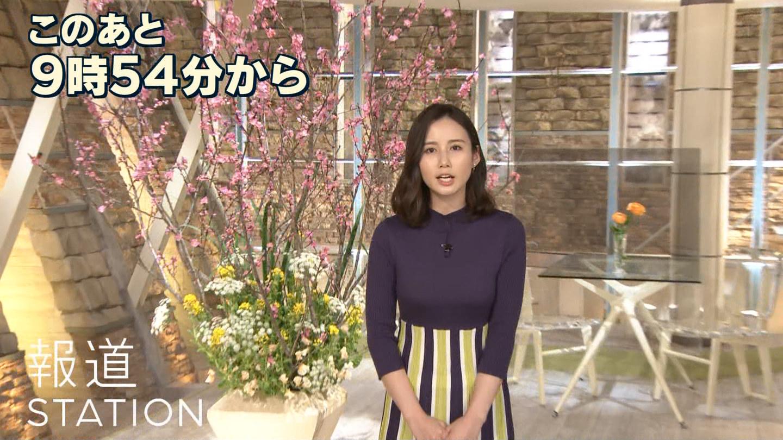 森川夕貴_女子アナ_横乳_報道ステーション_01