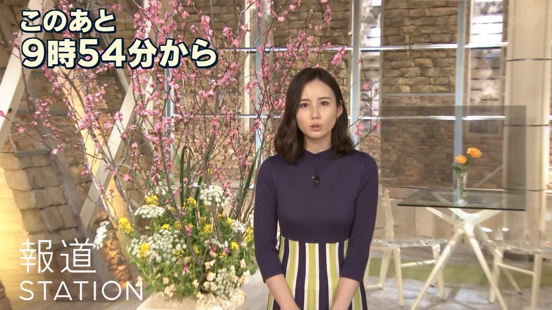 森川夕貴_女子アナ_横乳_報道ステーション_02