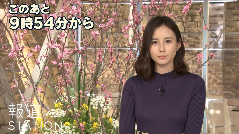 森川夕貴_女子アナ_横乳_報道ステーション_04