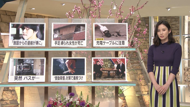 森川夕貴_女子アナ_横乳_報道ステーション_08
