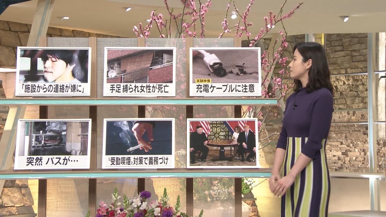 森川夕貴_女子アナ_横乳_報道ステーション_09