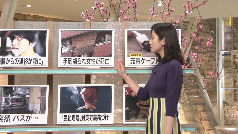 森川夕貴_女子アナ_横乳_報道ステーション_11