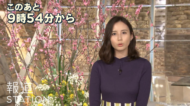 森川夕貴_女子アナ_横乳_報道ステーション_13