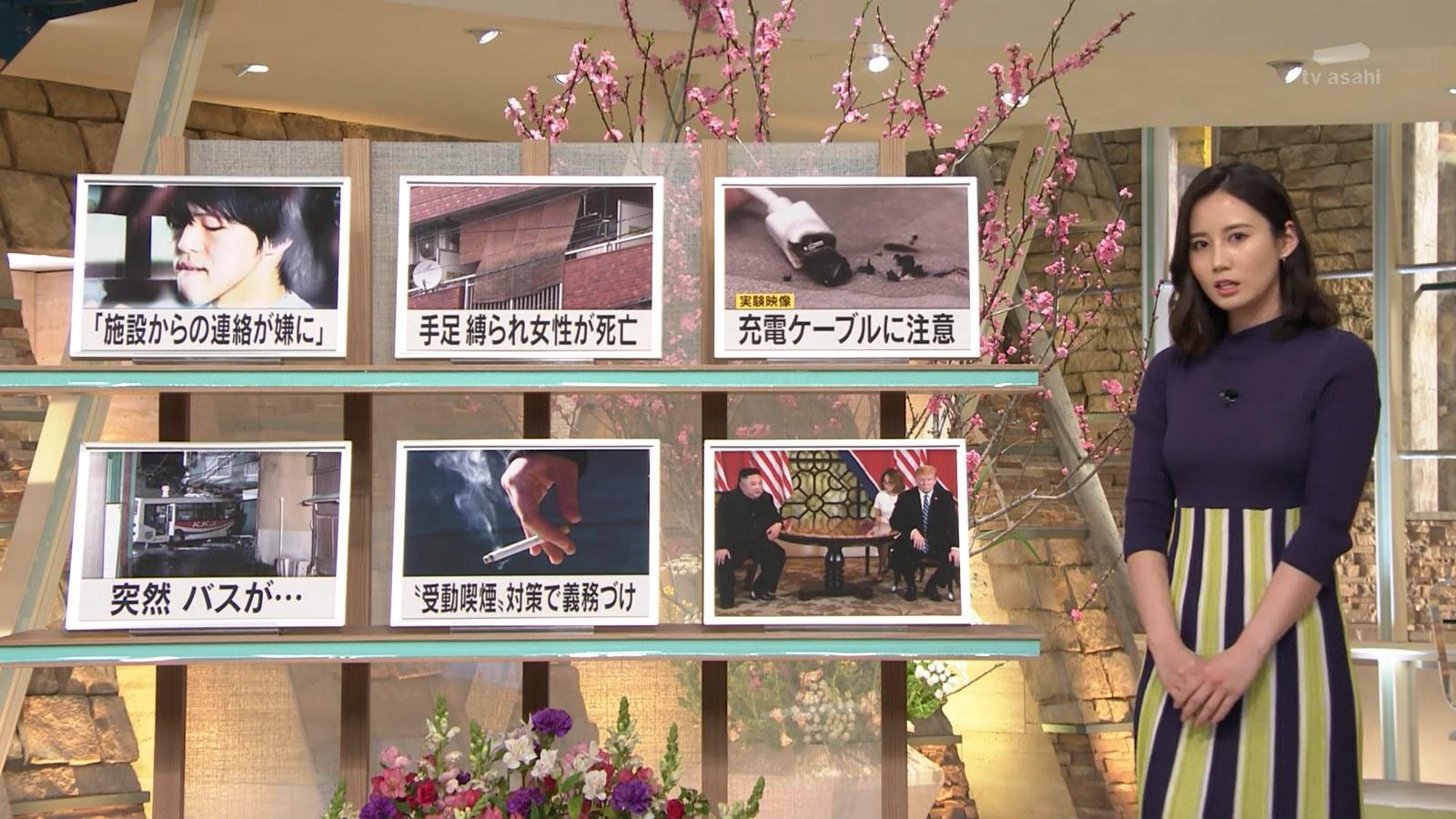 森川夕貴_女子アナ_横乳_報道ステーション_16
