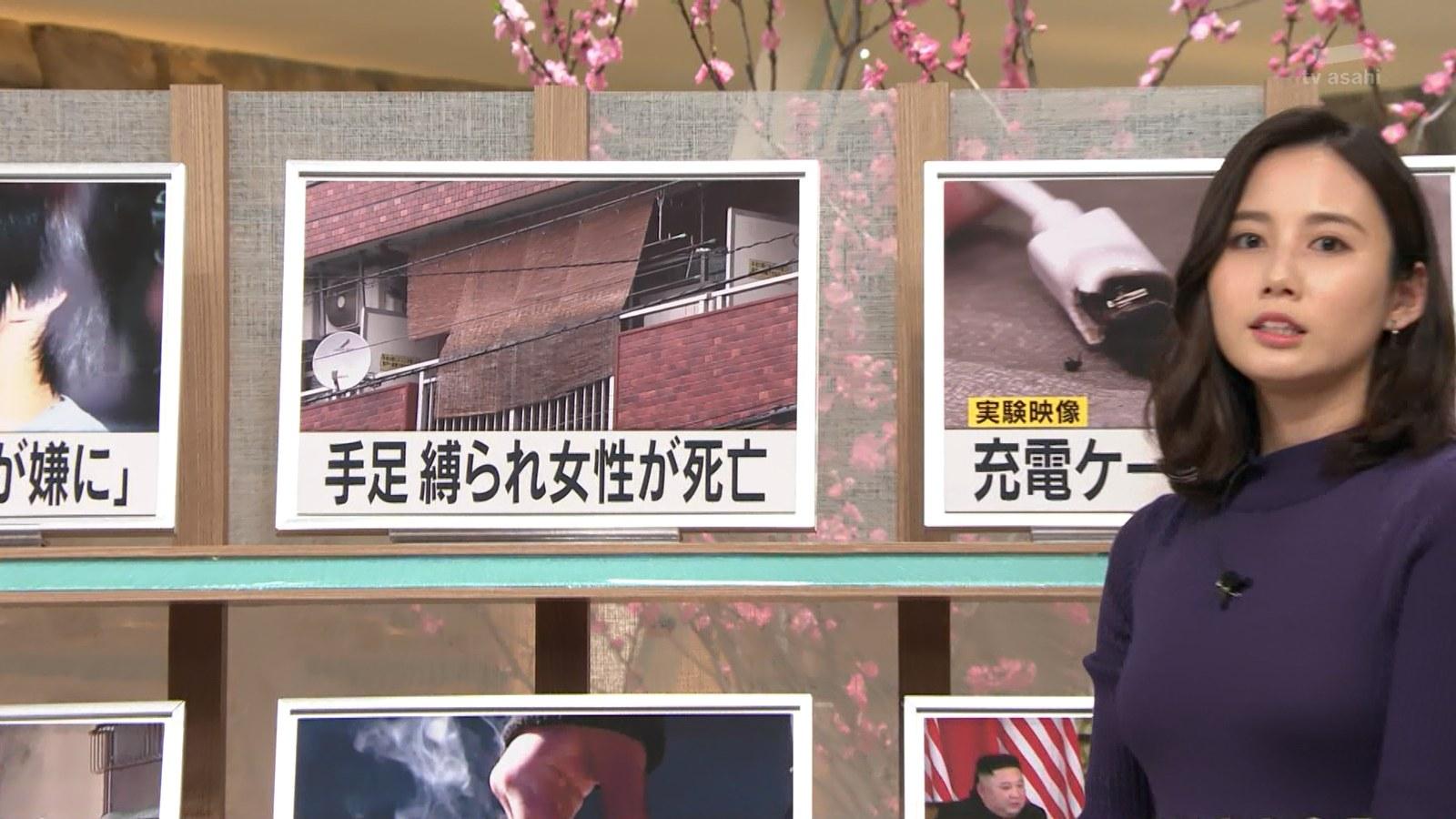森川夕貴_女子アナ_横乳_報道ステーション_20