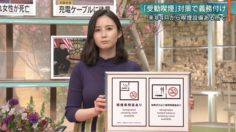 森川夕貴_女子アナ_横乳_報道ステーション_34