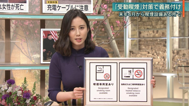 森川夕貴_女子アナ_横乳_報道ステーション_35