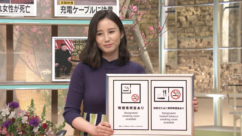 森川夕貴_女子アナ_横乳_報道ステーション_38